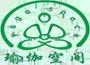 Yogaspace Goa